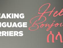 Breaking language barriers