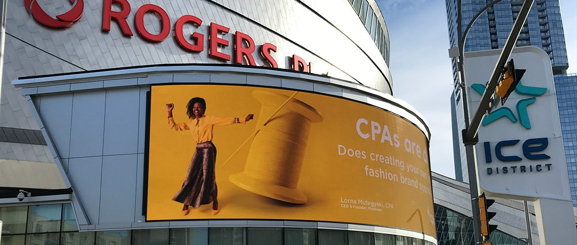 Have you spotted one of the national CPA ads?